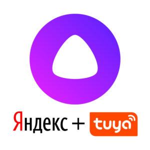 Яндекс и Tuya